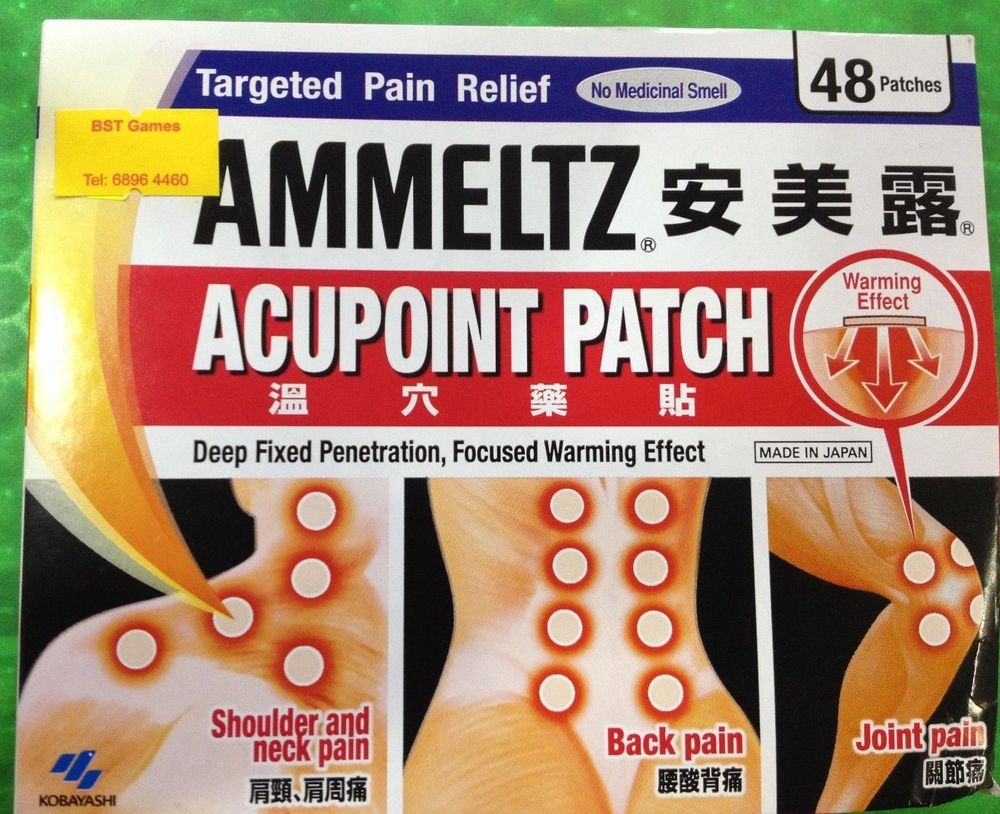 Ammeltz Targeted Pain Relief Acupoint Patch 48 Patches 23mm - eBay