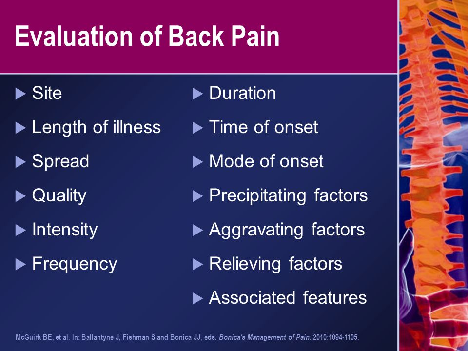 Low Back Pain: Evaluation, Management, and Prognosis - ppt download