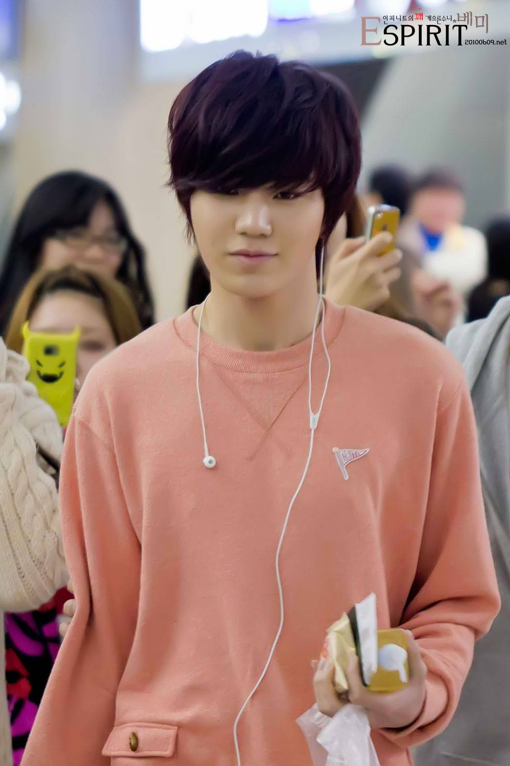 Sungjong - Infinite Picture