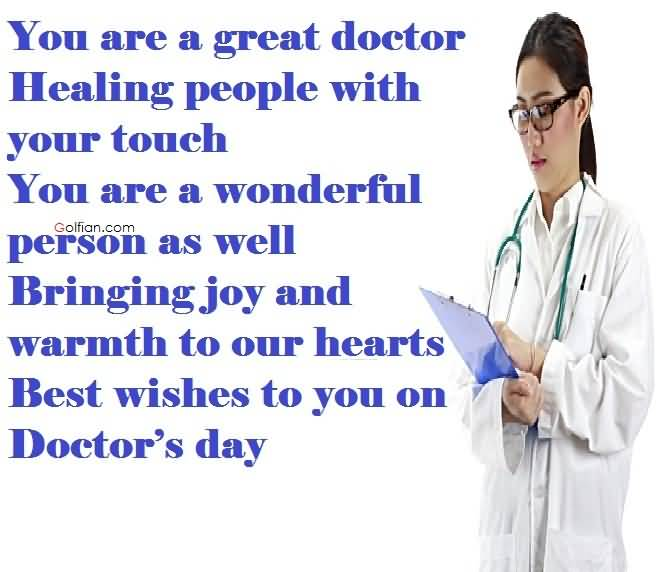 ... good laugh and a long sleep are the best cures in the doctor