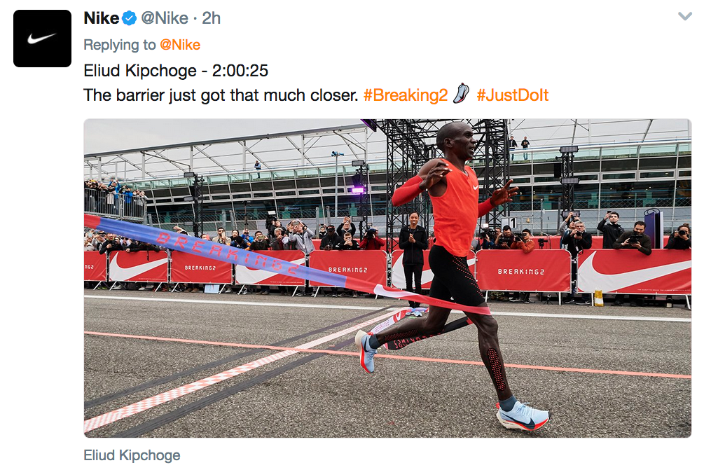Essential Guide to Marketing Planning: Nike marathon results