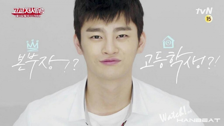 seo in guk as lee min suk lee hyung suk