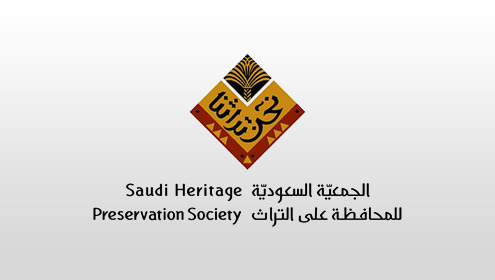 Prince Sultan bin Salman to patronize the 2nd Heritage and Arts Forum ...