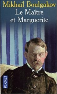Le Maître et Marguerite torrent downlaod