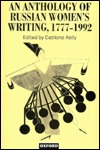 An Anthology Of Russian Women's Writing, 1777 1992 torrent downlaod