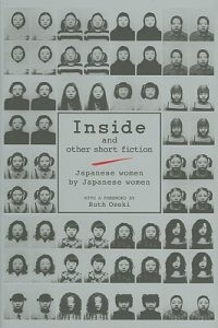 Inside and Other Short Fiction: Japanese Women by Japanese Women torrent downlaod