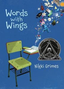 Words with Wings torrent downlaod