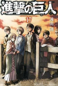 進撃の巨人 17 [Shingeki no Kyojin 17]  <small>(Attack on Titan #17)</small> torrent downlaod