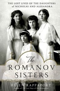 The Romanov Sisters: The Lost Lives of the Daughters of Nicholas and Alexandra torrent downlaod