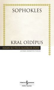 Kral Oidipus  <small>(The Theban Plays #1)</small> torrent downlaod