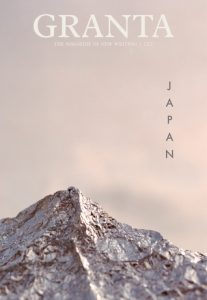 Granta 127: Japan  <small>(Granta #127)</small> torrent downlaod