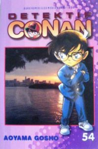 Detektif Conan Vol. 54  <small>(Meitantei Conan #54)</small> torrent downlaod