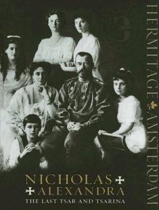 Nicholas and Alexandra: The Last Tsar and Tsarina torrent downlaod