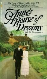 Anne's House of Dreams  <small>(Anne of Green Gables #5)</small> torrent downlaod