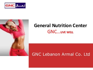 LEARN MORE ABOUT GNC