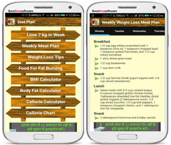 android apps to help you reduce weight- diet plan for weight loss
